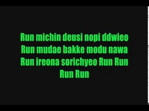 CNBLUE - RUN Lyrics (Colour Coded)