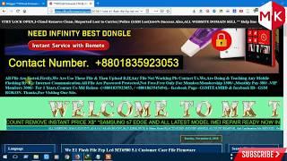 we e1 flash file - मुफ्त ऑनलाइन वीडियो