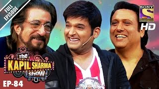 The Kapil Sharma Show  दी कपिल शर्मा शोEp84Govinda & Shakti Kapoor In Kapils Show–25th Feb 2017