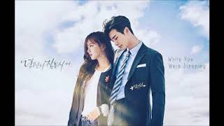 "While You Were Sleeping (OST) Ending ""When Night Falls"""