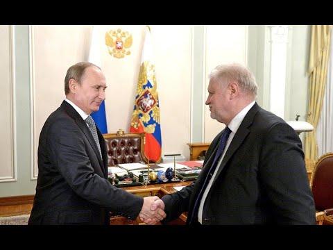 Будет ли выплата 10000 рублей к Новому году детям, малоимущим, пенсионерам, многодетным, инвалидам