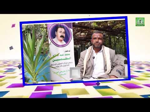 حالة شفاء من مرض البهق بالاعشاب الاستاذ عبداللطيف حسين زاهر عمران