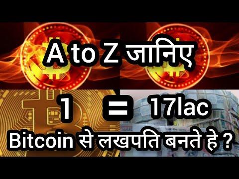 Kaip galite užsidirbti pinigų prekybos bitcoin
