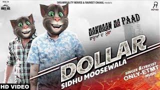 Dollar Vs Paad || Siddhu Moosewala Vs ONLY-ETMT  (Dollar) Paad Version