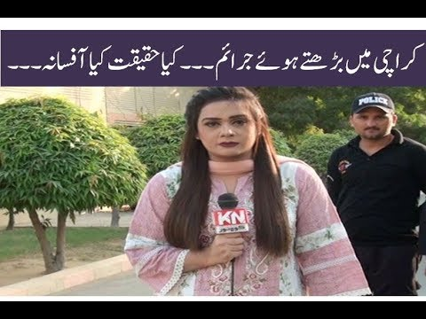 KN EYE 27 September 2018 | Kohenoor News Pakistan