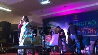 गजल साझ Gazal saajh in Nepal with Singer Aananda karki ,Milan Aamatya and MC Yangzom sherpa