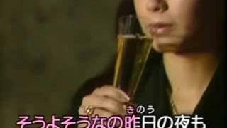 懐メロカラオケ「噂の女」原曲♪内山田洋とクールファイブ