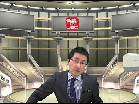 森田龍二の経済・会計解説部屋動画 第22回〜2020年の重大ニュースを振り返る! コロナ一色!!〜