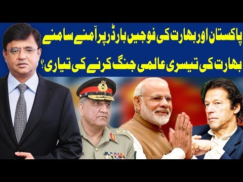 Dunya Kamran Khan Kay Sath   18 February 2019   Dunya News
