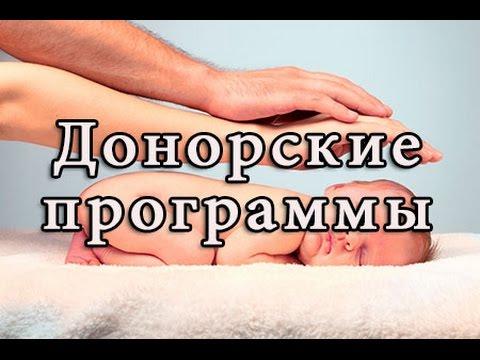 Фиброаденома молочной железы делают эко. Эко при фиброаденоме молочной железы и мастопатии. Схема лечения при планировании