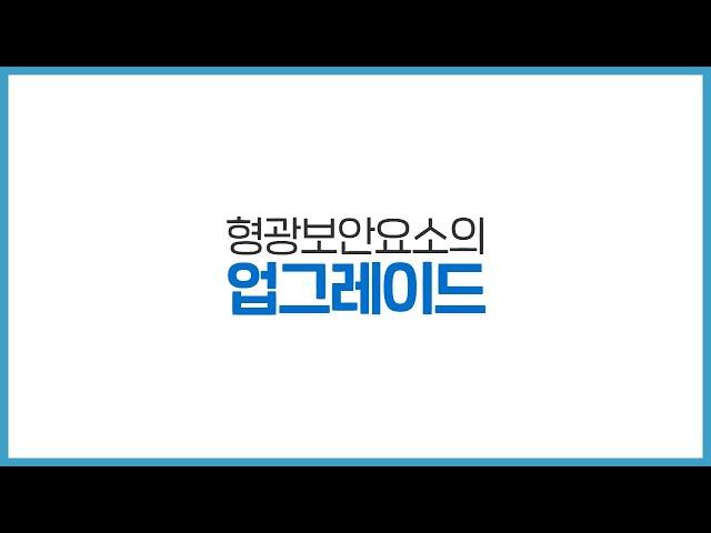 '한국조폐공사 기술, 어디까지 알고 있니?' 2편 - 움직이는 형광보안요소