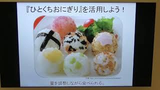 宝塚受験生のダイエットQ&A⑤〜レッスン前・中・後の食事〜のサムネイル
