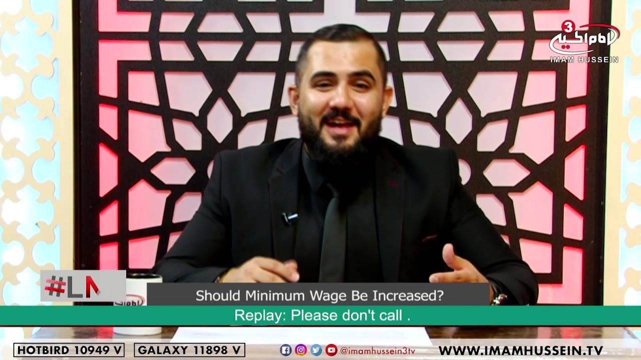 Shouls minimum wage be increased?