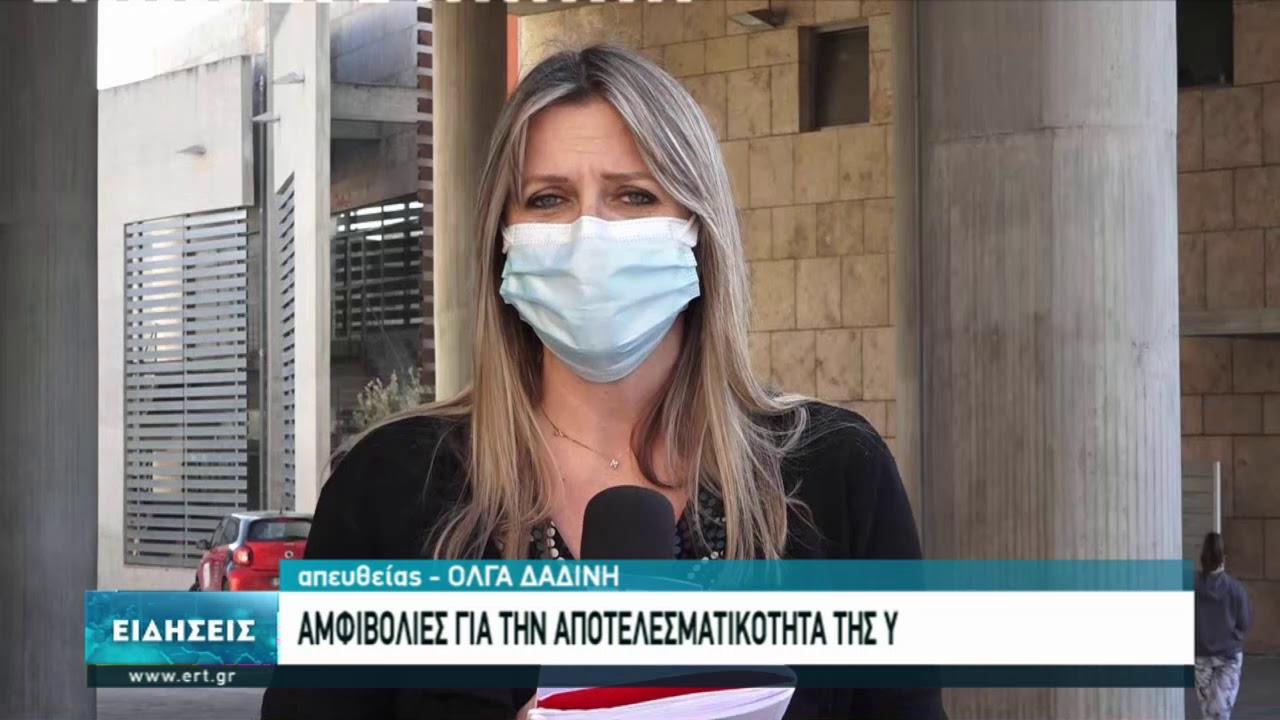ΑΠΘ: Αμφιβολίες για την αποτελεσματικότητα της υφασμάτινης μάσκας | 26/02/2021 | ΕΡΤ