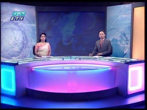 11 PM News || রাত ১১টার সংবাদ || 22 February 2020 || ETV News