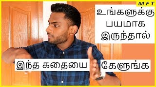 How to overcome any FEAR in your LIFE   #TalkTamilaTalk Episode 1