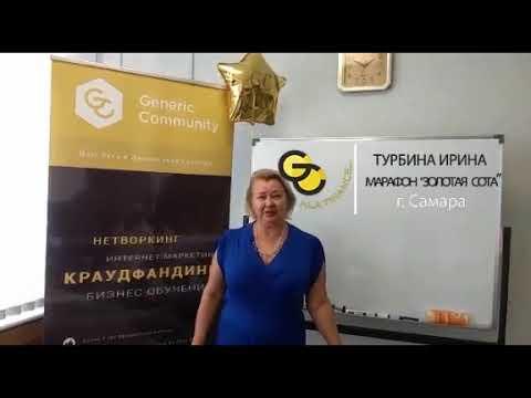 Очередная выплата 1000$ и слова благодарности из Самары