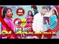 Kadi Aao Ni Rasila Mhare Desh DJ Arman lalbazar number 1 Muslim show video download