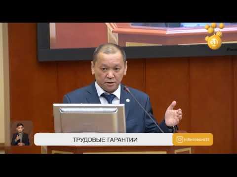 В Трудовом кодексе Казахстана появятся новые нормы