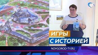 В музее художественной культуры Новгородской земли появился игровой комплекс для особенных посетителей