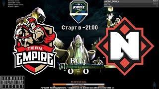 [RU] Team Empire vs. Nemiga Gaming - CryptØmasters BO3 by @pd4liver
