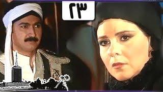 """مسلسل """"سعد اليتيم"""" ׀ ياسر جلال – دلال عبد العزيز ׀ الحلقة 23 من 30"""