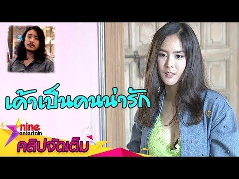 คลิปหลุดดาราไทย คลิปนักแสดง คลิปหลุดนางแบบ คลิปแอบถ่าย เด็ดคลิปหลุด ดาราสาวใหม่ หลุดดาราไทย