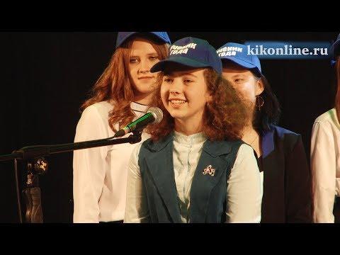 "Итоги конкурса ""Ученик года-2019"""