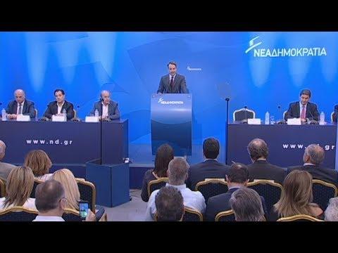 Κυρ. Μητσοτάκης: «Η χώρα έχει μπει για τα καλά σε εκλογικό κύκλο»