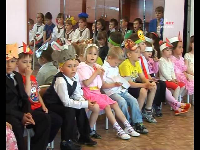 60 лет исполнилось первому детскому саду Ангарска