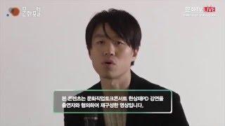 [직업인터뷰] 방송연출가 편