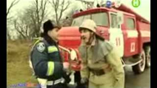 Пожарный прикол