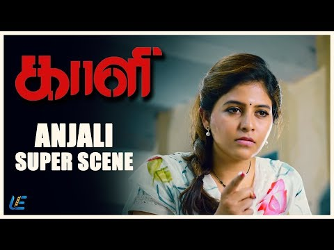 Kaali Anjali Super Scene Vijay Antony Kiruthiga Udhayanidhi