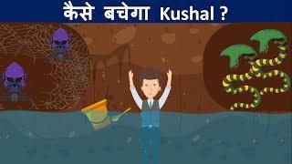 कुशल  पहेलियाँ ( Season 2  Part 7 ) | Riddles in Hindi | Logical Baniya