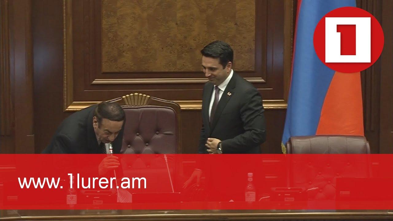 Ալեն Սիմոնյանն ընտրվեց Ազգային ժողովի նախագահ