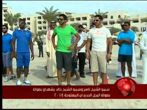 HH Shaikh Nasser and HH Shaikh Khalid attends the Iron Man Championship 2014    28/4/2014
