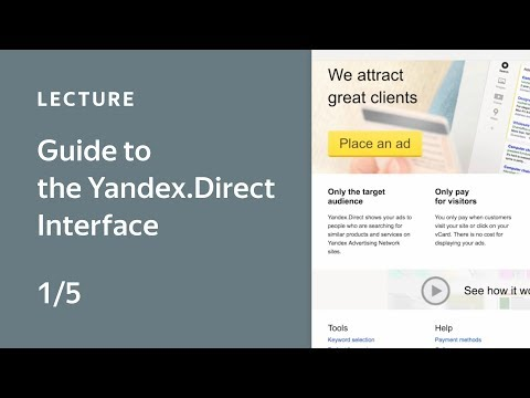 Creating an account in Yandex.Direct