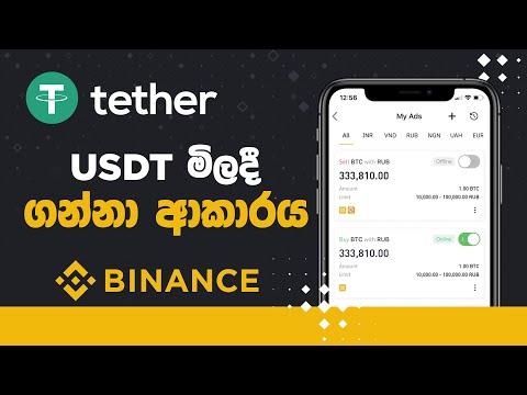 Novatos trading club bitcoin