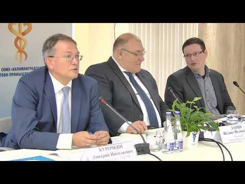 """Прямая трансляция Семинара """"Финансирование проектов в сфере промышленности"""""""