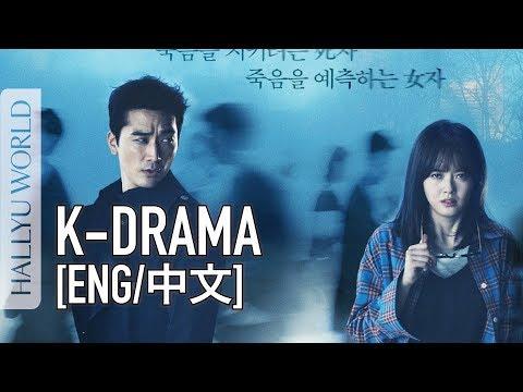 Two Upcoming Dramas