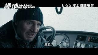 極地冰劫電影劇照1