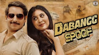Dabangg 3 Spoof: Official Video | Nazarbattu | Pawan Yadav |