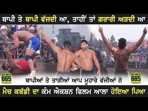 665 Best Match | Rani Walah Vs Frandipur | Rani Walah (Tarn Taran) Kabaddi Tournament 22 Dec 2019