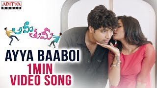 AyyaBaaboi 1Min Video Song From AmiThumi Is Out Now