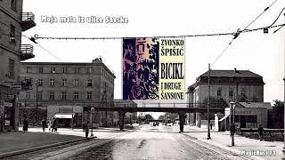 Zvonko Špišić - Moja mala iz ulice Savske