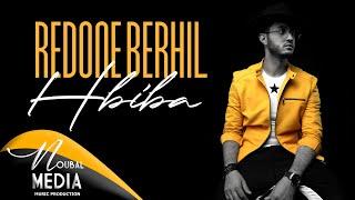 تحميل اغاني RedOne BERHIL - HBIBA ( EXCLUSIVE Lyrics Video ) | 2018 | (رضوان برحيل ـ حبيبة ـ (حصرياً MP3