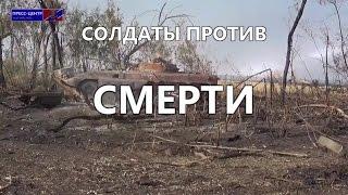 Украина  Мобилизация 2015