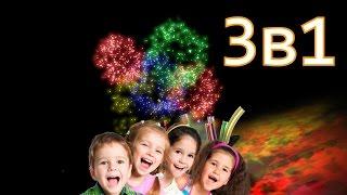 Футажи Детские, Детские футажи для видеомонтажа, Детские футажи HD, Футажи детские СКАЧАТЬ Бесплатно
