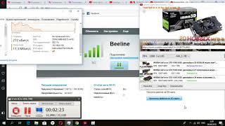 UmmyVideoDownloader abd beeline 4G huawei e8372