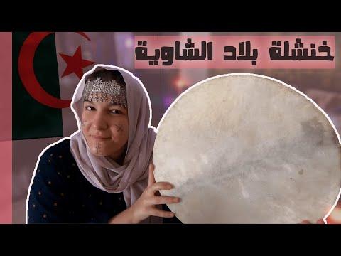 Site rencontre serieux maroc